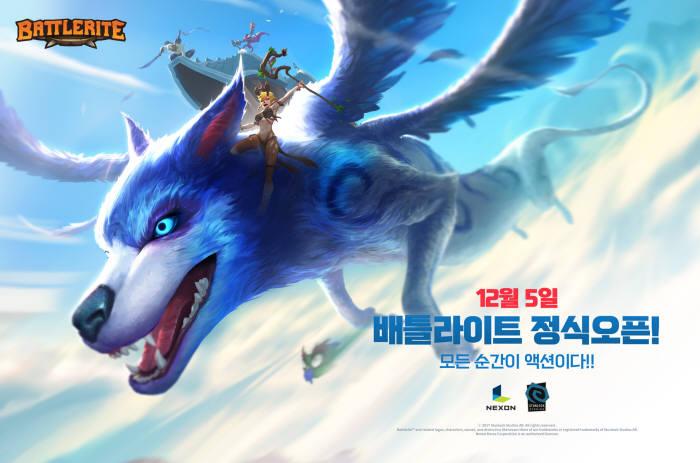 MOBA+배틀로얄 '배틀라이트' 정식 출시