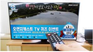 펀진, 양방향 소통 방송 '오렌지캐스트' 채널 확대