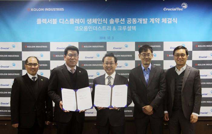 크루셜텍은 지난 3일 경기도 성남이 판교 사옥에서 코오롱인더스트리와 플렉시블 디스플레이 생체인식 솔루션 공동개발 계약을 체결했다.