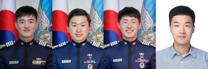 왼쪽부터 최우수상을 수상한 공군사관학교 팀 유재혁, 박병규, 전성호와 서울대학교 김표진 (제공=한국항공우주산업)