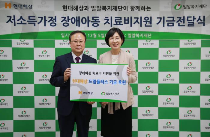 박윤정 현대해상 CCO 상무(오른쪽)와 장량 밀알복지재단 사무처장이 성금 전달식을 마친 뒤 기념촬영했다.