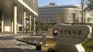 복지부, '안전한 한약 검증' 원외탕전실 2곳 최초 인증