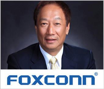 궈 타이밍 폭스콘 회장
