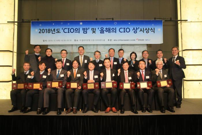 한국정보산업연합회 CIO포럼과 전자신문은 6일 저녁 더 플라자호텔에서 2018년 CIO의 밤 및 올해의 CIO상 시상식을 개최했다. 시상식을 마친후 수상자와 주요 참석자가 파이팅을 외치며 기념촬영하고 있다. 한국정보산업연합회 제공
