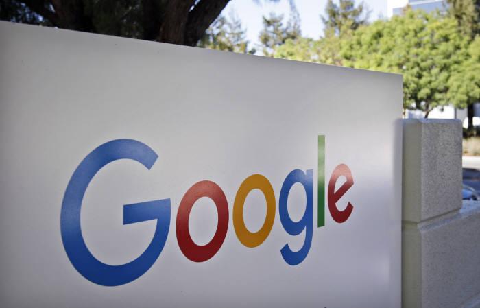 구글, 직원 실수로 광고비 1000만달러 손해
