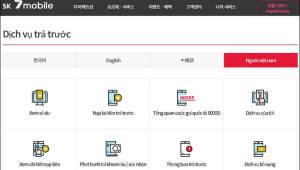 SK텔링크, 알뜰폰 온라인 통합몰에 베트남어 추가