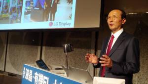 LG디스플레이, 2020년 도쿄올림픽 앞두고 日서 OLED TV 대세화 '시동'