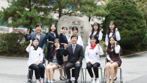 [취업걱정없는 명품학교]<163>신정여자상업고등학교
