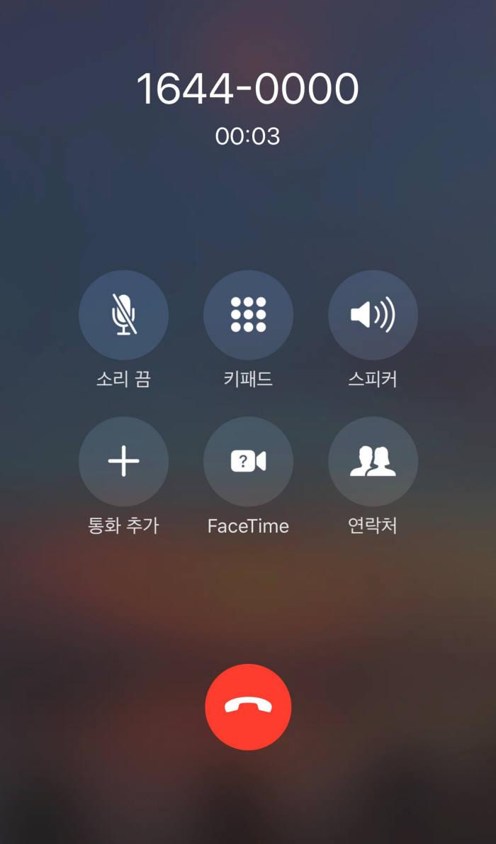 NH농협은행 AI콜봇 전화. 솔트룩스 제공