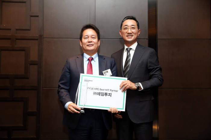 김선철 에임투지 부사장(왼쪽)과 함기호 HPE 대표.