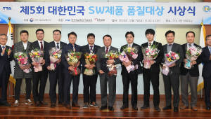 제5회 대한민국 SW제품 품질대상 시상식