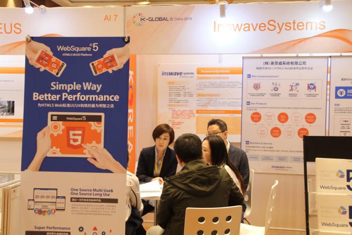 5~6일 중국 선전에서 열린 코트라 주최 K-글로벌 차이나 행사에 참가한 인스웨이브시스템즈 부스에서 참관객들이 솔루션 설명을 듣고 있다. 인스웨이브 제공
