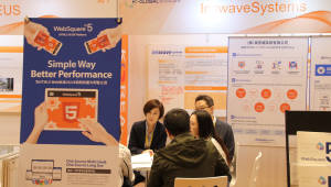 인스웨이브, 중국 진출 위해 'K-글로벌 차이나' 참가