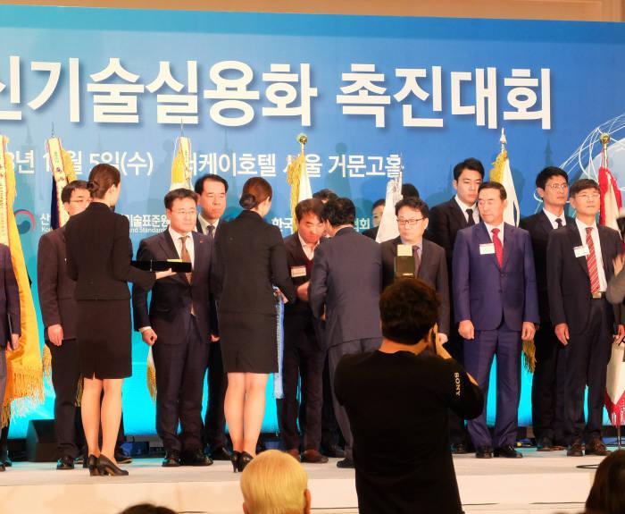 박천오 피앤피시큐어 대표가 실기술실용화 유공기업부문 국무총리 표창을 받았다.
