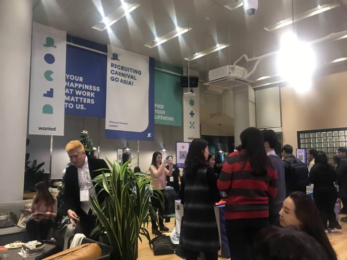 한국로봇산업협회, 글로벌 기업 인사담당자와 함께 하는 '리크루팅 카니발 아시아' 개최