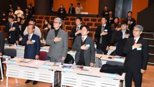 """ICT 논문&발명 PPT 공모전  미래 밝힐 ICT인재 """"바로 나"""""""