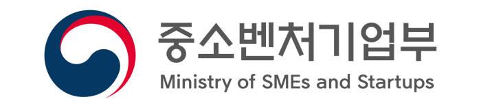 중기부 예산 10조 돌파… 스마트공장·위기업종·소상공인 지원에 증액