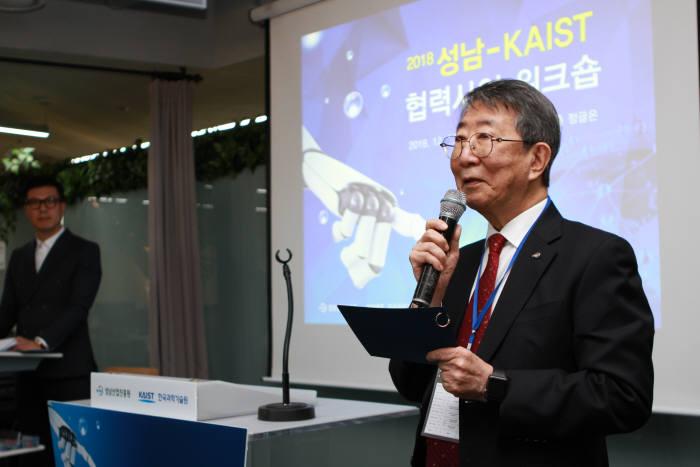장병화 성남산업진흥원장이 성남-KAIST 협력사업 워크숍에서 인사말을 하고 있다.