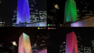 그립, 강남역 윈드타워 'LED 조명연출 원격제어솔루션' 설치… IoT 시설관리시장 공략