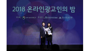 NHN AD 마케팅 솔루션 'more', 대한민국 온라인광고대상 우수상