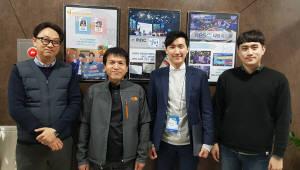 케이시크, 양방향 방송 플랫폼 '땡기지' 수출