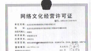 중국 재출시 게임에 NHN엔터 솔루션 탑재... 외자판호 재개 신호탄?
