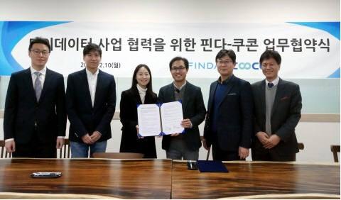 김종현 쿠콘 대표(왼쪽 네 번째)와 이혜민 핀다 대표(왼쪽 세 번째), 관계자들이 협약 후 기념촬영했다.