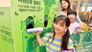 """""""국가인증 자원순환제품 지원 법제화해야""""…국표원, '국가인증제도포럼' 개최"""