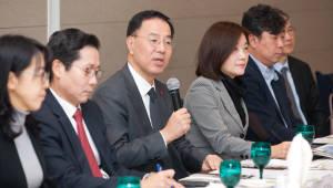 과기정통부, 2018년 제2차 ICT정책고객대표자 회의 개최