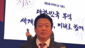 한국보원바이오, '구강용품' 수출 날개..백만 불 수출탑 수상