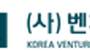 '벤처기업인의 밤' 행사…올해의 벤처상 시상