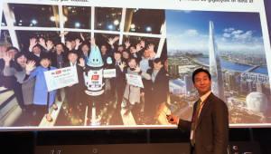 KT, 북유럽 통신 사업자 대상 글로벌 5G 리더십 전파