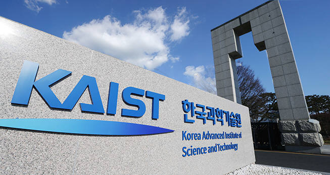 AI 사이버 공격·방어 응용...KAIST, '바이너리 분석' 원천 기술 개발