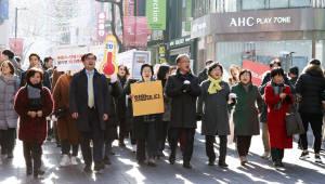 산업부·에너지공단, 국민절전 거리 캠페인