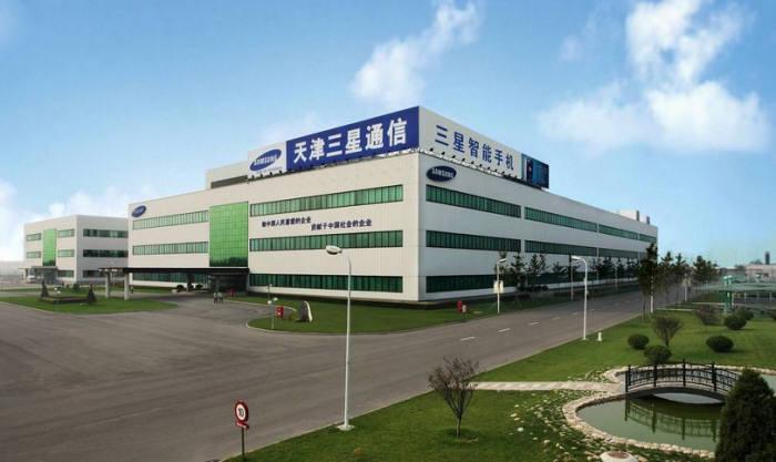 삼성전자 중국 텐진 휴대폰 공장.
