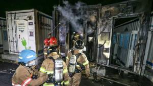 [이슈분석]잇따른 ESS 화재...사고 원인으로 지목된 3가지