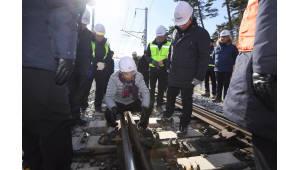 정부, 철도·통신 등 사회기반시설 일제점검