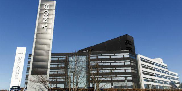 소니 모바일 스웨덴 룬드 사무소.