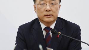 """홍남기 """"3개월 탄력근로 단위기간 곧 변화…내년 2월 논의 마무리"""""""