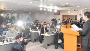 검찰, '분식회계 혐의' 삼성바이오로직스 압수수색