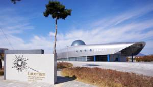 국립광주과학관, 15~16일 '매스 아트 워크숍 : 예술과 만나는 기하학적 모델' 개최