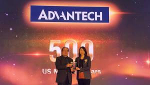 어드밴텍, 대만 5대 글로벌 브랜드 선정… 브랜드 가치 5억달러