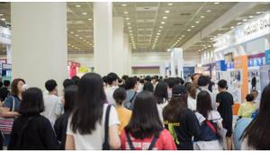 [GGC2018]게임 학계-업계 만나는 취업플랫폼 기대 크다