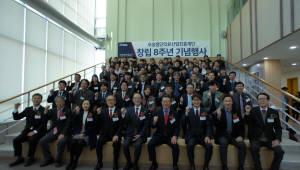 오송재단, 창립 8주년 기념행사 개최