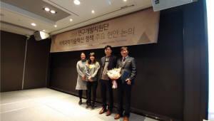 전북연구개발지원단, 지역혁신 생태계 구축 장관 표창 수상