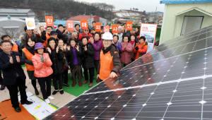 한화그룹, 해피선샤인 캠페인으로 올해 37개 기관 태양광 설치 완료