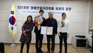 뉴딘파스텔, 장애인 직업합창단 골프존파스텔합창단으로 서울시장 표창 수상