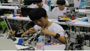 대구, 2020년 국제로봇올림피아드 세계대회 유치