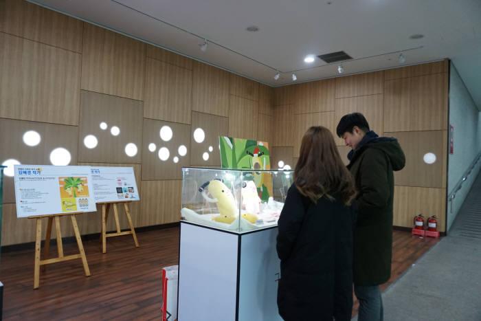 부산시청역 연결통로에 마련된 부산CKL 콘텐츠 디자인 굿즈 전시장.
