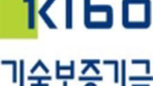 기술보증기금, 기보스타 벤처기업 13개 선정... 최대 50억원 지원